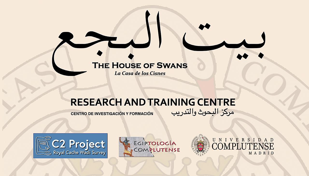 Imagen con el diseño de la placa que se va a colocar en La Casa de los Cisnes