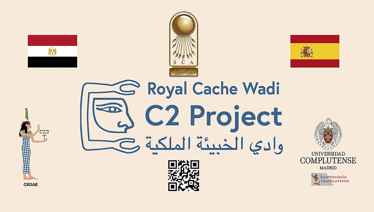 Este año se va a colocar en el wadi una placa identificativa del proyecto