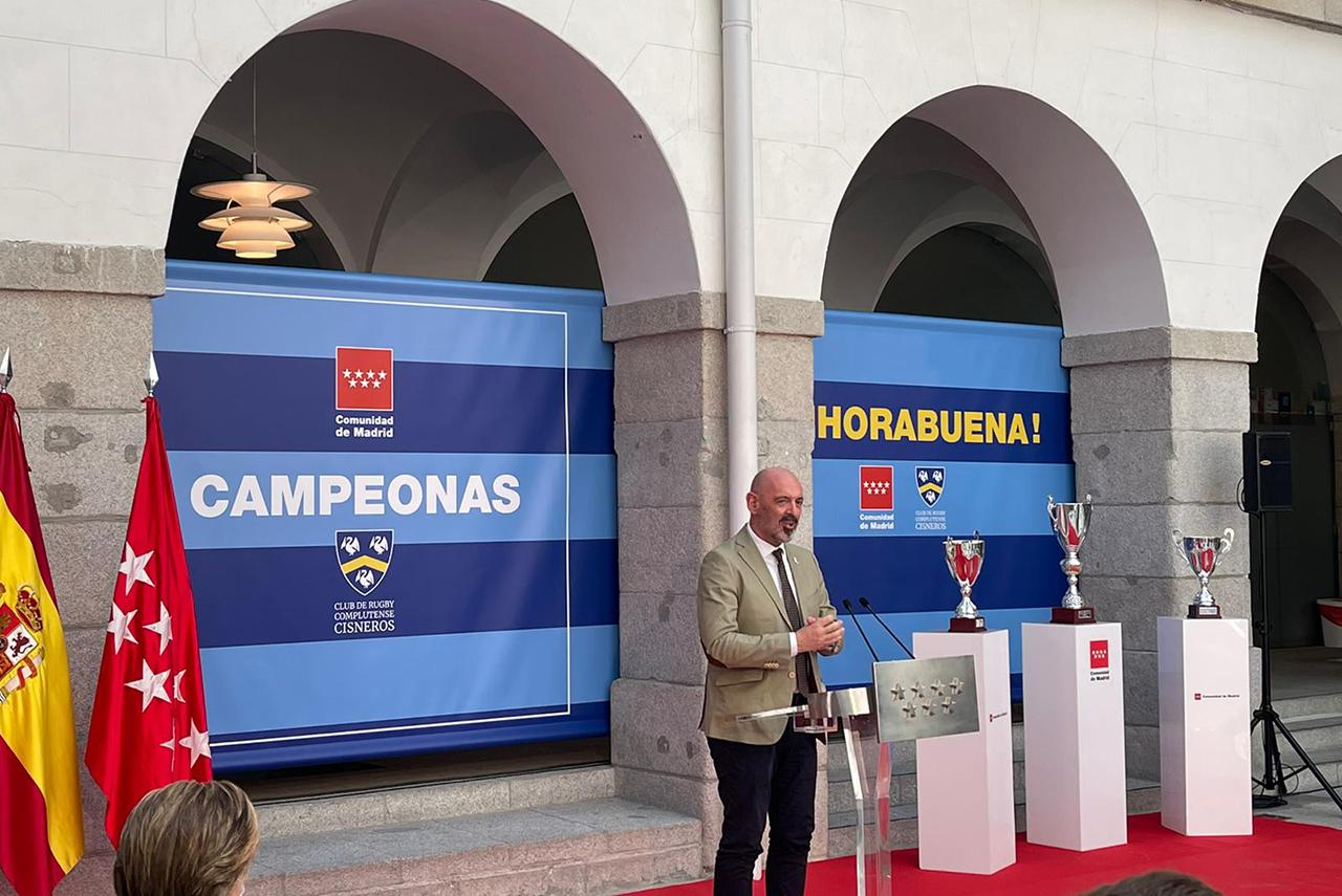 El rector Joaquín Goyache, durante su intervención en el acto