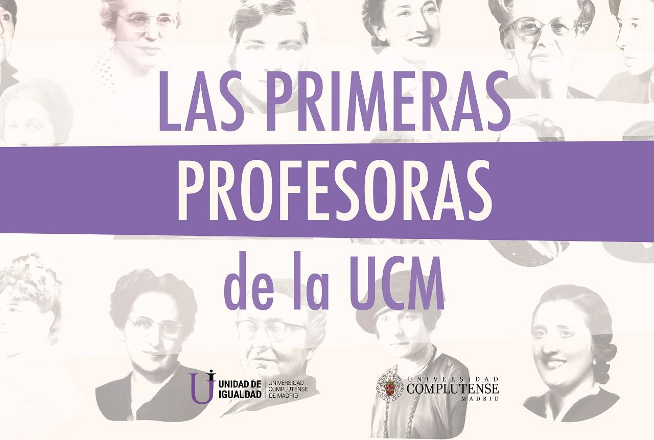 La Unidad de Igualdad da a conocer a las pioneras docentes e investigadoras de la Complutense